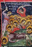 Мученик Иерон и с ним 32 воина Мелитинские