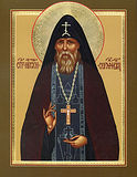 Святой преподобный Серафим Вырицкий чудотворец