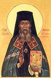 Свт. Феофан (Ильминский), епископ Соликамский.