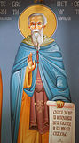 Преподобный Петр Коришский