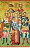 Мчч. Евстратий, Авксентий, Евгений, Мардарий и Орест