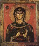 Мц. Иулиания Никомидийская