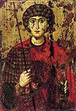 Святой Георгий.