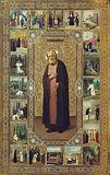 Святой Серафим Саровский в житии в 20 клеймах