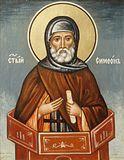 Святой Симеон Столпник.