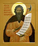 Св. Лаврентий, Христа ради юродивый, Калужский
