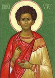 Св. мч. Вит Римский
