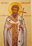 Святитель Григорий Великий, папа Римский