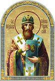 Святитель Кирилл, еп. Туровский