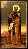 Преподобный Пимен Великий