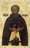 Преподобный Иосиф Волоцкий.