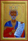 Пророк и псалмопевец Давид