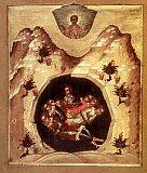 Семь отроков Ефесских.