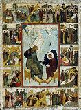 Иоанн Богослов на Патмосе