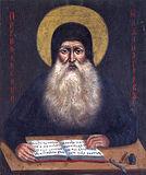 Преподобный Максим Грек.