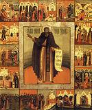 Преподобный Макарий Унженский в житии.