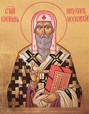 Свт.Киприан, митрополит Московский и всея Руси