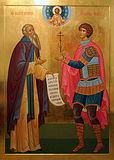 Прп. Паисий Великий и св. муч. Уар