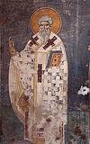 Святитель Иерофей.