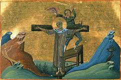 Священномученик Петр Капетолийский