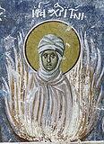 Святая мученица Харитина Амисийская