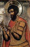 Великомученик Феодор Стратилат.