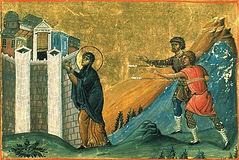 Мученица Пелагея Антиохийская