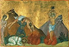 Священномученик Карп Фиатирский