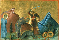 Мученики Назарий, Гервасий, Протасий и Келсий