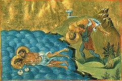 Святые мученики Дасий, Гаий и Зотик