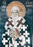 Святой апостол Иаков, брат Господень.