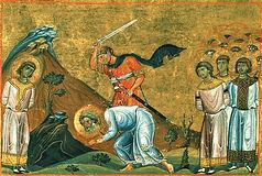 Мученик Арефа и с ним 4299 мучеников