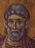 Мученик Аффоний