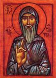 Преподобный Иларион Грузин