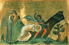 Священномученик Нирс, епископ, и Иосиф, ученик его