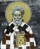 Святитель Григорий, епископ Акрагантийский