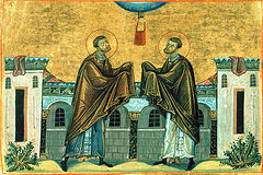 Мученики Косма и Дамиан