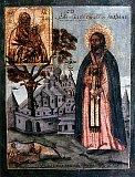 Преподобный Адриан Пошехонский