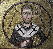 Священномученик Елевферий Иллирийский
