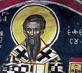 Святитель Мемнон Ефесский