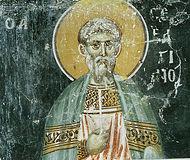 Мученик Севастьян