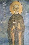 Святитель Григорий Омиритский