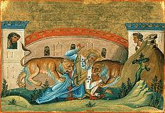 Священномученик Игнатий Богоносец