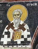 Преподобный Нифонт.