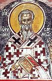 Священномученик Евфимий Сардийский