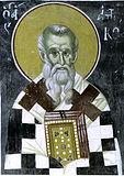 Святитель Аттик