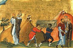 Святитель Дометиан Мелитинский