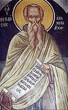 Преподобный Феодосий Великий.