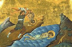 Мученики Ермил и Стратоник