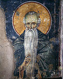 Преподобный Евфимий Великий.